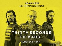 THIRTY SECONDS TO MARS 2018-04-28T19:00 майка борцовка print bar 30 seconds to mars
