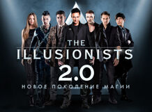 The Illusionists 2.0 2018-01-28T19:00