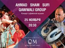 Ahmad Sham Sufi Qawwali 2017-11-25T20:00 uzma rehman sufi shrines and identity construction in pakistan