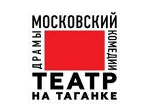 открытая репетиция Крейцерова соната 2018-02-13T19:00 крейцерова соната аудиоспектакль cdmp3