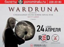 Wardruna от Ponominalu