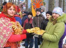 купить Масленица-телогрейка... Спешите в Ростов поскорей-ка! 2019-03-08T07:45