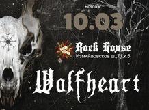 Wolfheart 2019-03-10T19:00 сирена и виктория 2018 11 10t19 00
