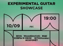 Experimental Guitar Showcase. Moscow Music Week