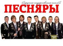 БГА Песняры 2019-03-23T14:00 ваня датский 2018 12 23t14 00