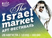 The Israel Market 2016-08-28T13:00