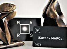 Билеты на год бесплатного посещения Центра МАРС с картой «Житель МАРСА»