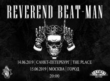 Reverend Beat-Man 2019-06-15T20:00 шикарная свадьба 2018 12 15t20 00