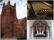 Рождественские вечера у органа. Золотые страницы французской органной музыки