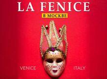 Гала-концерт солистов театра «Ла Фениче» (Teatro La Fenice) 2018-09-25T19:00 мария гулегина сопрано гала концерт