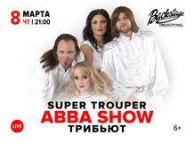 «Super Trouper» ABBA SHOW Трибьют 2018-03-08T20:00