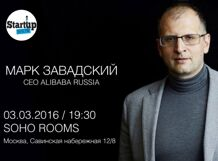 StartUp Show with Mark Zavadskiy от Ponominalu