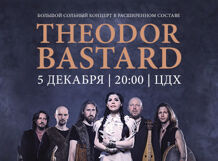 Theodor Bastard 2018-12-05T20:00