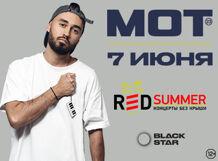 MOT. Red Summer. Концерт без крыши 2018-06-07T20:00