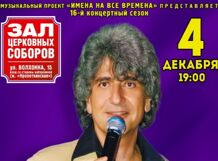 Симон Осиашвили «День рождения в кругу друзей»