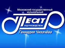 Вечер оперетты 2019-11-29T19:00