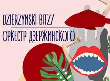 Dzierzynski Bitz<br>
