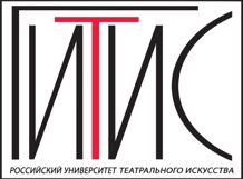 Темные песни хромого танго 2018-11-02T19:00 мизери 2018 11 02t19 00