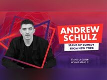 Andrew Schultz. Stand up comedy from New York 2019-09-07T21:00 цена и фото