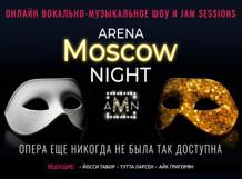 Arena Moscow Night 2018-06-20T21:00 arena moscow night 2018 06 20t21 00