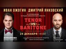 Tenor vs Baritone 2019-12-24T19:00