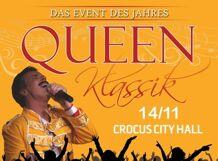 Queen Classic<br>