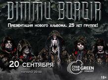 Dimmu Borgir 2018-09-20T20:00 dimmu borgir dimmu borgir in sorte diaboli deluxe edition cd dvd