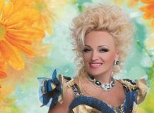 Надежда Кадышева в новой шоу-программе «Все как прежде»<br>
