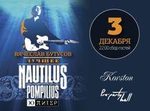 Где купить билеты на концерт без комиссии в москве смотреть афиши кино сургута