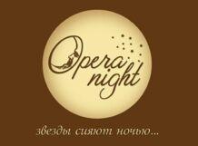 Opera Night<br>