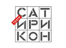 где купить Служанки 2019-10-25T19:00 дешево