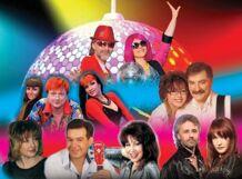 Звезды 80-х 90-х<br>