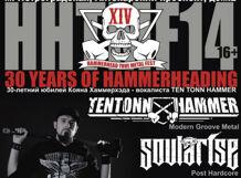 Hammerhead True Metal Fest XIV