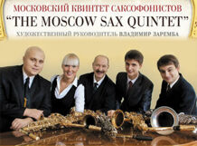 The Moscow Sax Quintet «Джазовый калейдоскоп» 2019-05-17T20:00 цена