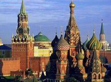 Игровой маршрут «Тайны Кремля» от Ponominalu
