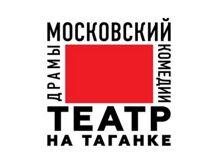 Красная шапка 2018-11-10T19:00 жизель 2018 11 10t19 00