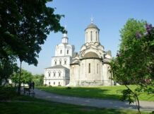 Русско-южнославянская литература X-XV веков от Ponominalu