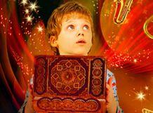 Удивительные приключения волшебной палочки. Цикл I<br>