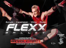 Flexxballet. Уникальное танцевальное 3D шоу Revolution<br>