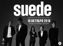Suede 2019-10-19T20:00 марлины 2018 08 19t20 00