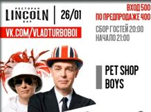 Pet Shop Boys and Duran Duran Party. Cover show 2018-01-26T20:00