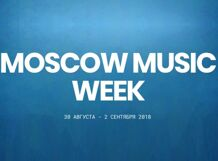 Moscow Music Week 2018-09-02T23:00 arena moscow night 2018 06 20t21 00