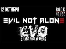 Evil Not Alone и Evo — Двойная презентация! 2018-10-12T19:00 тарзан love story 2018 10 12t19 00