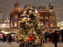 «Новогодние чудеса в Москве» Пешеходная экскурсия<br>
