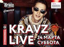 КРАВЦ. LIVE 2018-03-24T22:00