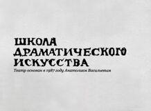Петербургские истории