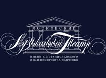 Концерт артистов оркестра В. А. С. Н. 2018-10-20T19:00 концерт духового оркестра вма