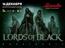 Lords of Black 2017-12-16T19:00