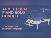 Камерный концерт вмузее «Armel Dupas. PianoSolo Concert» 2019-10-26T19:00