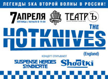 THE HOTKNIVES(UK)